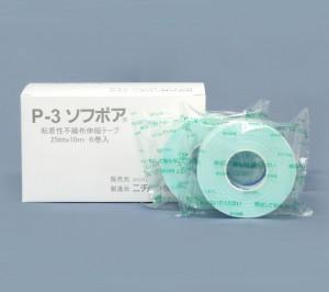 ソフポアテープ P-3