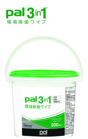 pal3in1