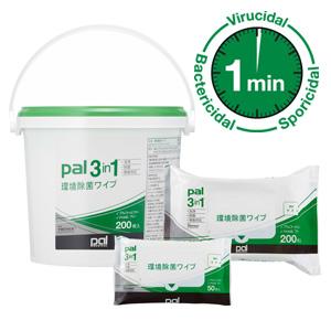 芽胞対応 環境除菌ワイプpal3in1